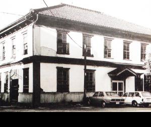 移築直前の芦品郡役所庁舎