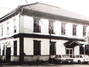 旧芦品郡役所庁舎